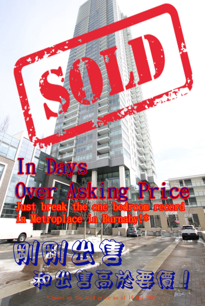 SOLD Metroplace Metrotown