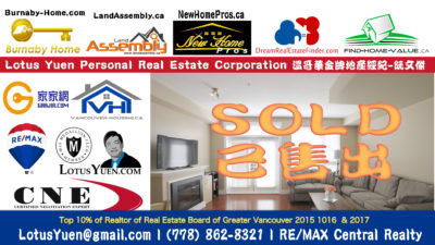 SOLD 207 7098 graham ave burnaby by Lotus Yuen