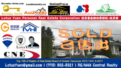 SOLD v1- 901 HARRIS AVE, Coquitlam