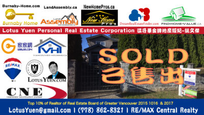 Burnaby Duplex SOLD Lotus Yuen