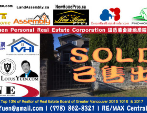 Burnaby Duplex SOLD – 8023 11th Ave, Burnaby