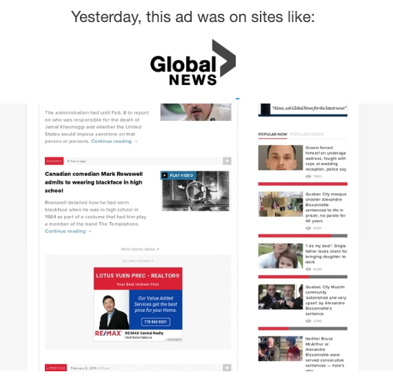 Global News advertising