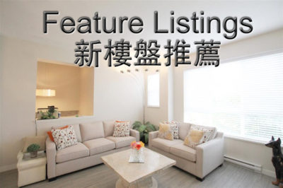 feature listing Lotus Yuen 1