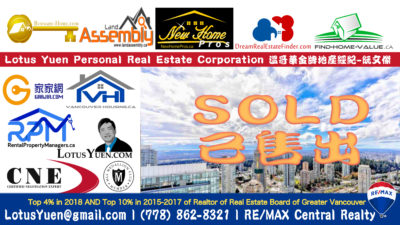 SOLD - 5202 4670 ASSEMBLY WAY Burnaby