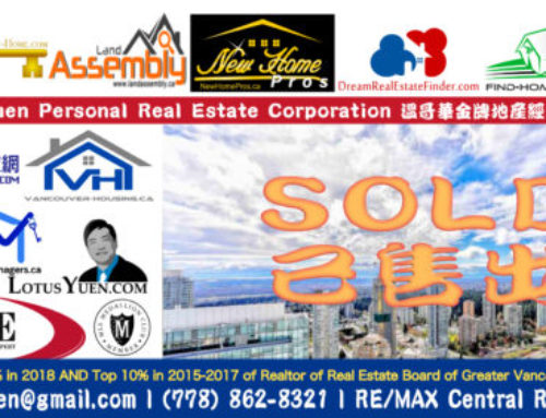 SOLD 4670 ASSEMBLY WAY Burnaby by Lotus Yuen PREC