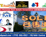 SOLD - 1011 DELESTRE AVE Coquitlam