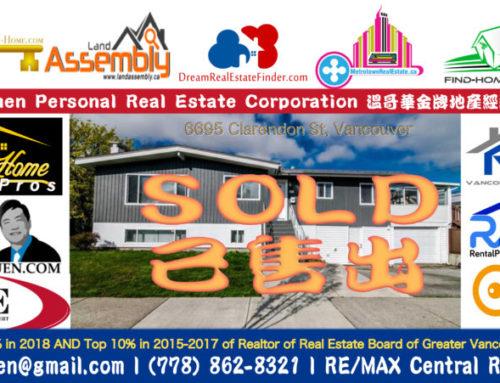SOLD – 6695 CLARENDON ST Vancouver Detached House