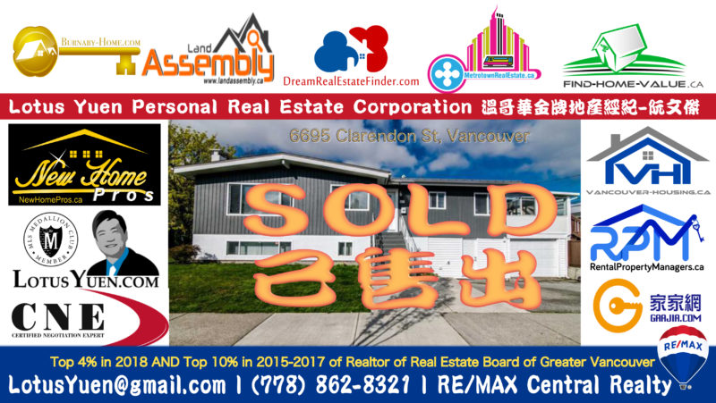 SOLD - 6695 Clarendon St Vancouver by Lotus Yuen
