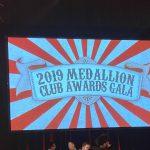 2019 Medallion Club Awards Gala