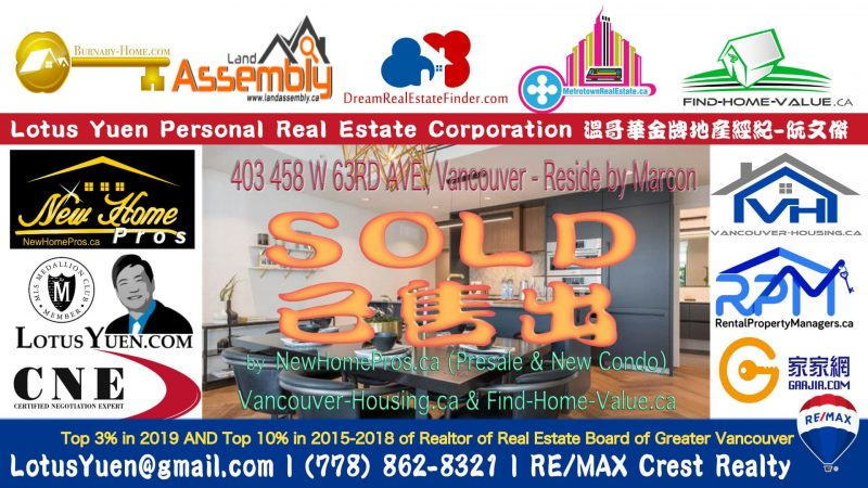 SOLD - 403 458 W 63RD AVE, Vancouver