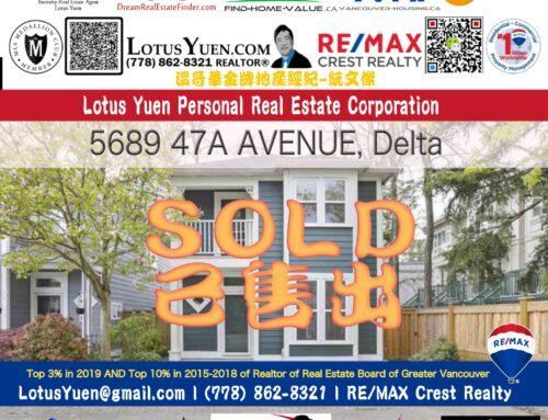 SOLD : 5689 47A AVENUE, Delta