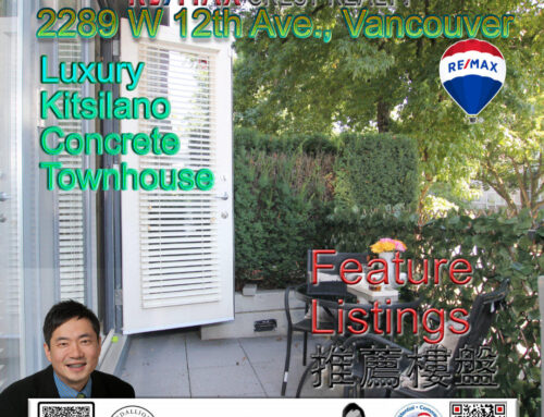 New Listing – Luxury Vancouver Concrete Townhouse for Sale