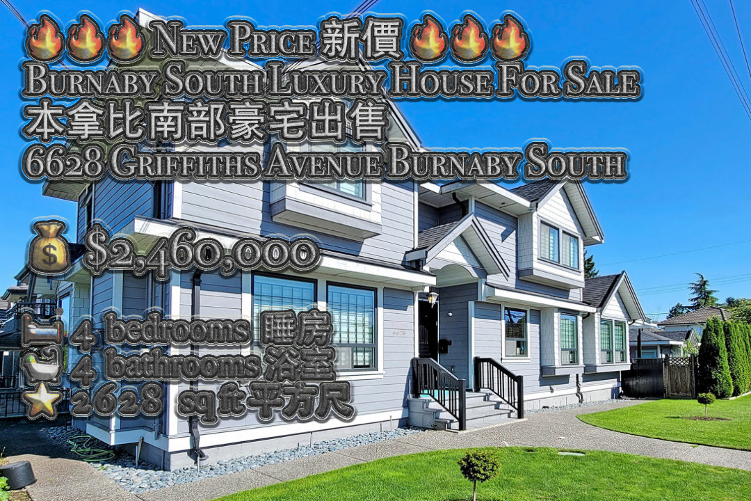 New Price - 6628 Griffiths Avenue Burnaby South