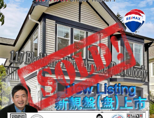 SOLD-117 Blackberry Drive Anmore Port Moody Detached House